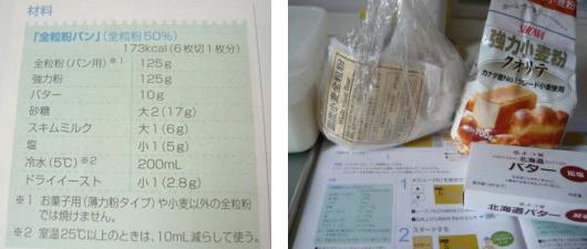 komugi3_2